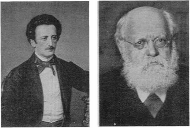 Фердинант Лассаль (1825-1864) и Карл Каутский (1854-1938)
