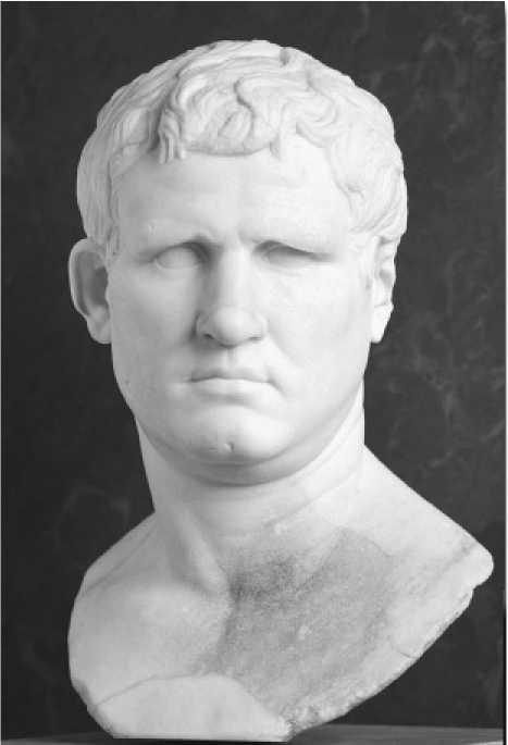 Маркус Агриппа