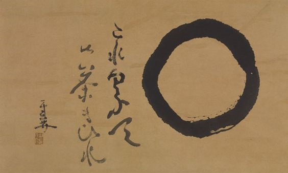 Круг Дзенга